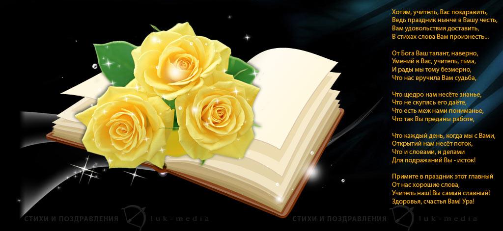 Букет из двух цветов роз